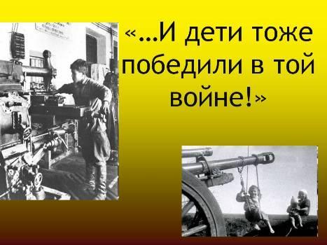 http://viki.rdf.ru/media/upload/preview/5234.jpg