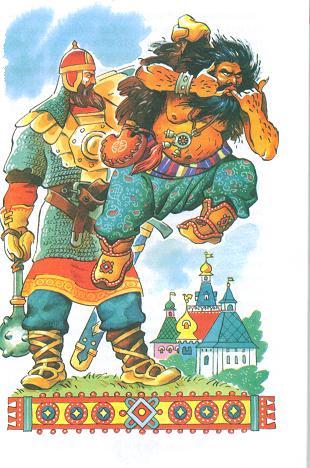 http://nashiskazki.my1.ru/kartinki-byliny/Image2.1.jpg