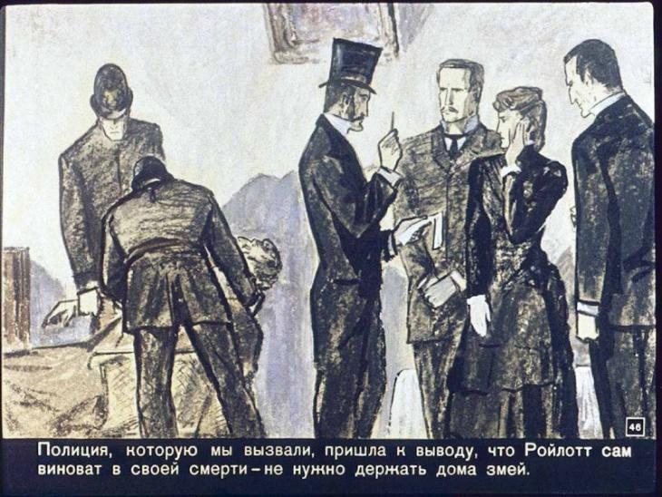 http://www.diafilms-tv.ru/sites/default/files/imagecache/slideshow/diafilms/pl_050.jpg