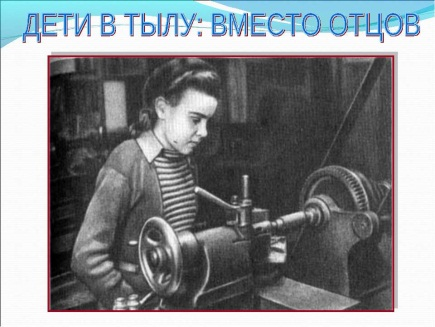 http://haitamiclau.science/pic-uslide.ru/images/1/7276/960/img8.jpg