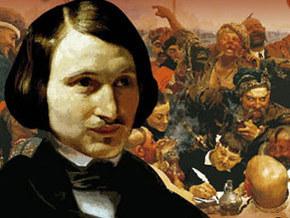 http://www.horlytsia.com/pix/297/Gogol.jpg