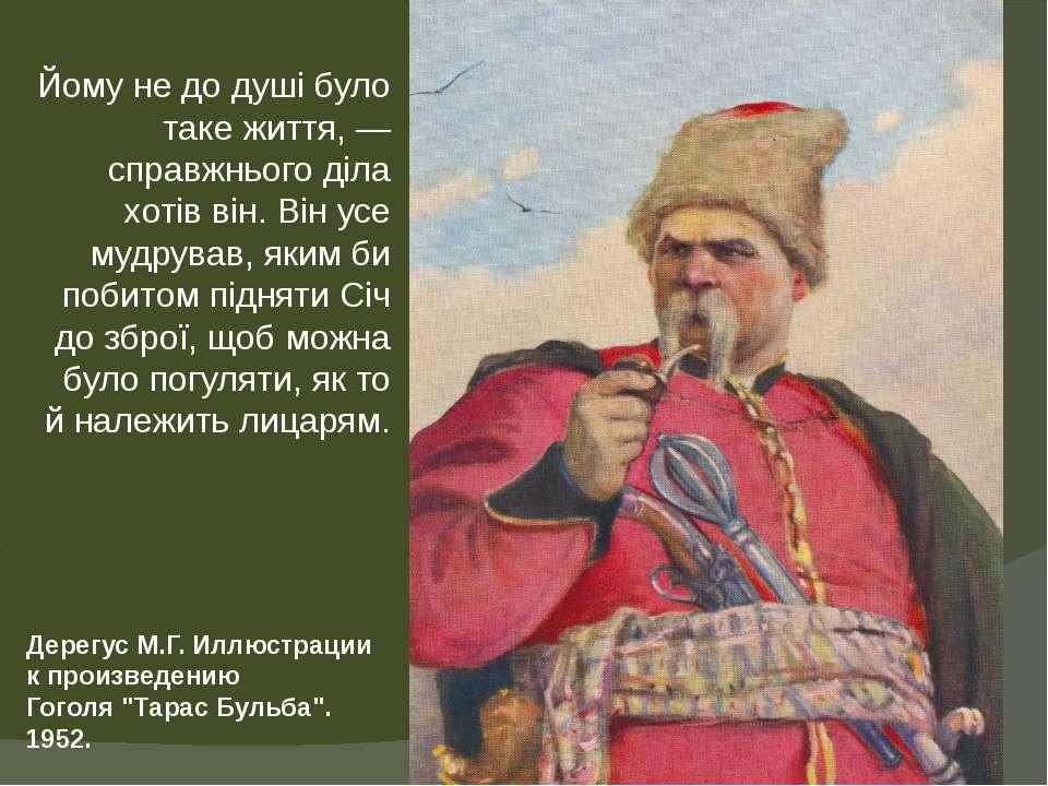 http://svitppt.com.ua/images/40/39417/960/img8.jpg