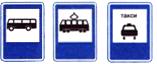 C:\Users\LENOVO\Desktop\Mesto ostanovqi avtobusa, trollei`busa, tramvaia i taqsi.png