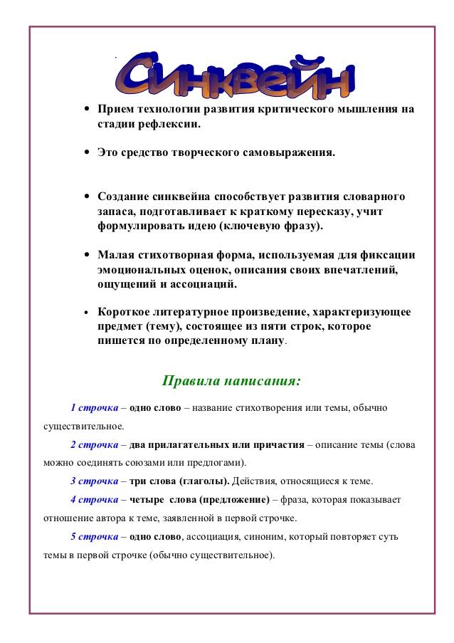 hello_html_1deb40c5.jpg