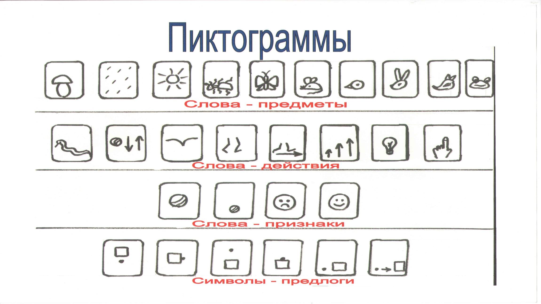 hello_html_m4d994c83.jpg