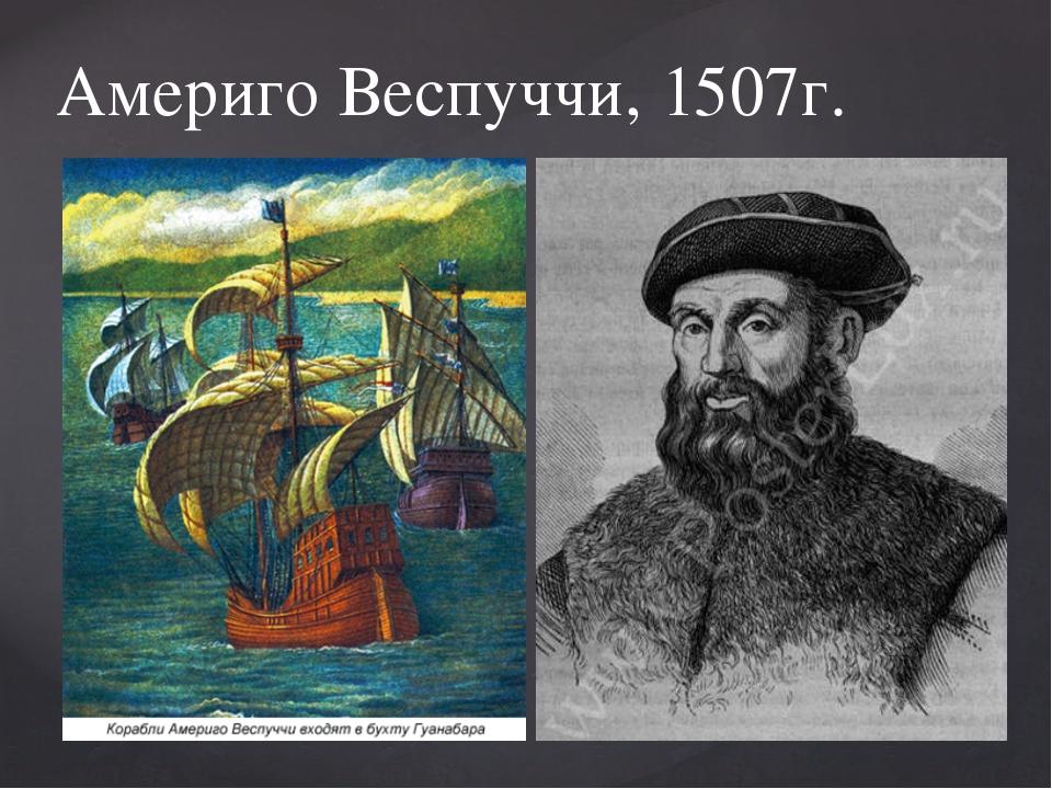 a biography of amerigo vespucci a founder of america on the history of america