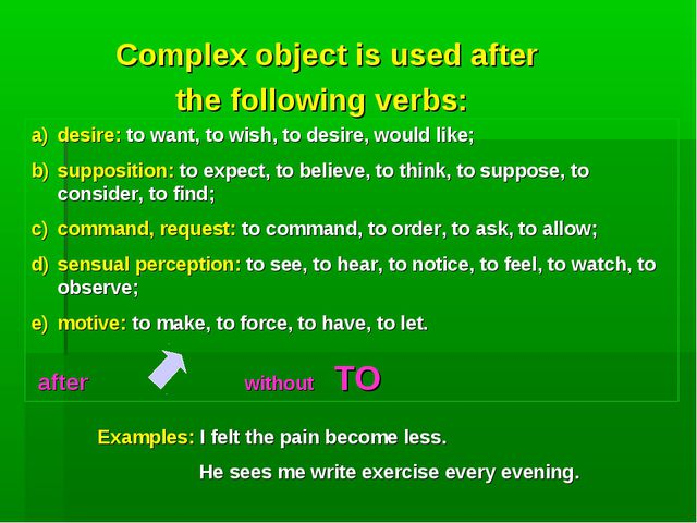 Complex object is used after the following verbs: desire: to want, to wish, t...