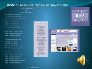 "Использование песен на занятиях JASON MRAZ LYRICS ""Lucky"" (feat. Colbie Cail"