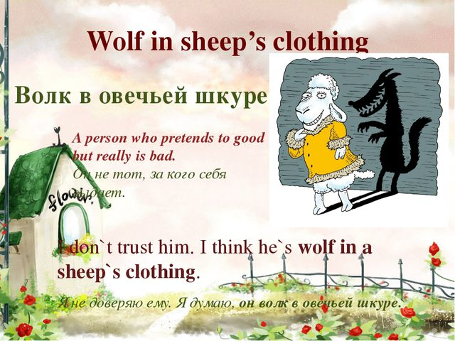 Wolf in sheep's clothing I don`t trust him. I think he`s wolf in a sheep`s cl...
