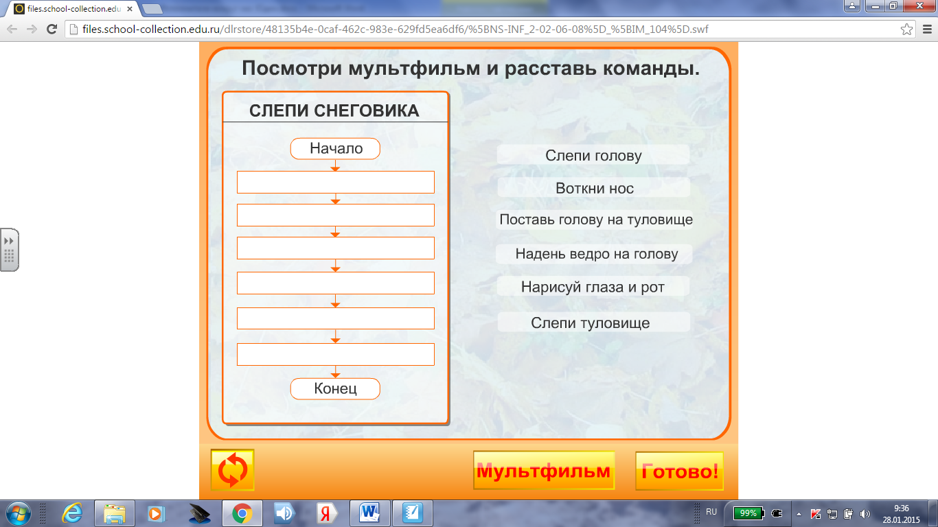 Y:\Учителя\Матназарова А.В\Аттестация\Открытый урок\Проверка ДЗ.png