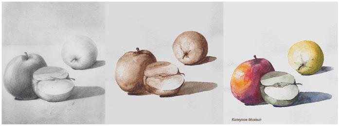 Триптих Яблоки