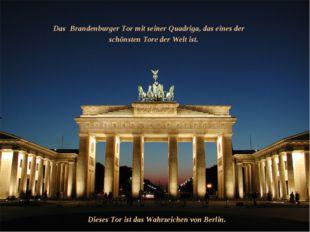 Das Brandenburger Tor mit seiner Quadriga, das eines der schönsten Tore der W