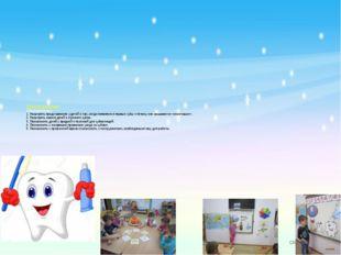 Задачи проекта: Образовательные. 1. Расширять представление у детей о том, ко