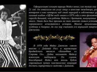 Официальную сольную карьеру Майкл начал, как только ему исполнился 21 год. Он