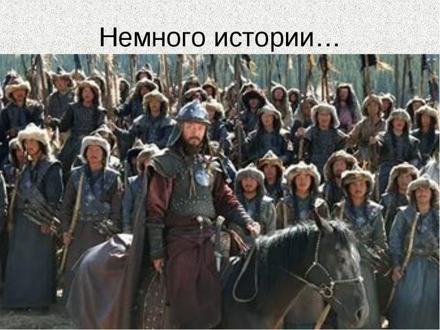 Немного истории… Как возник мат на Руси?