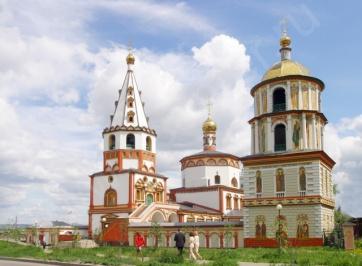 H:\иркутск.rtfd\20121911123516.jpg
