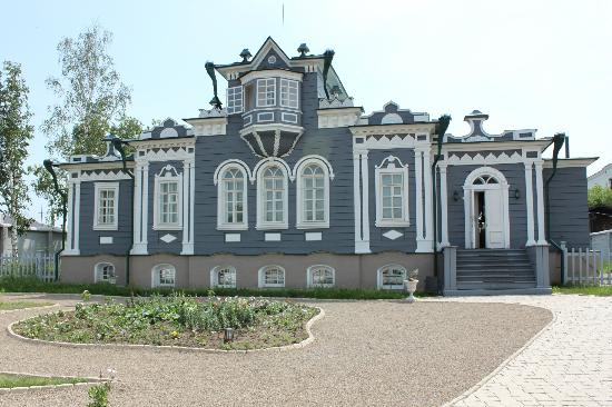 H:\иркутск.rtfd\irkutsk-regional-memorial.jpg