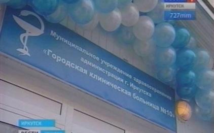 H:\иркутск.rtfd\51e4e72edd8130720f93a2ca018-422x262-normal-ftw.jpg