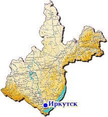 H:\иркутск.rtfd\images.jpg