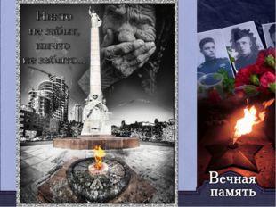 Родионова Л.С. МКОУ Октябрьская СОШ
