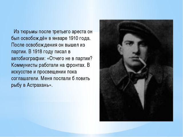 Из тюрьмы после третьего ареста он был освобождён в январе 1910 года. После...