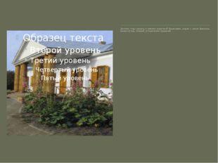 Детские годы прошли в имении родителей Васильевке, рядом с селом Диканька, кр