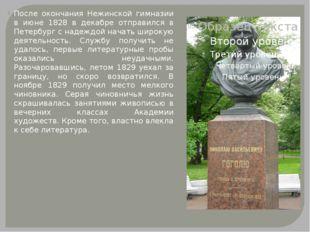 После окончания Нежинской гимназии в июне 1828 в декабре отправился в Петербу