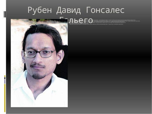 Рубен Давид Гонсалес Гальего Родился 20 сентября 1968 года в Москве. Рубен Га...