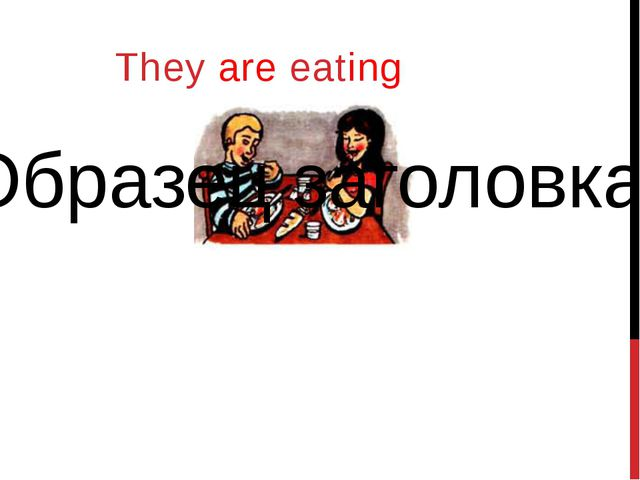 They are eating