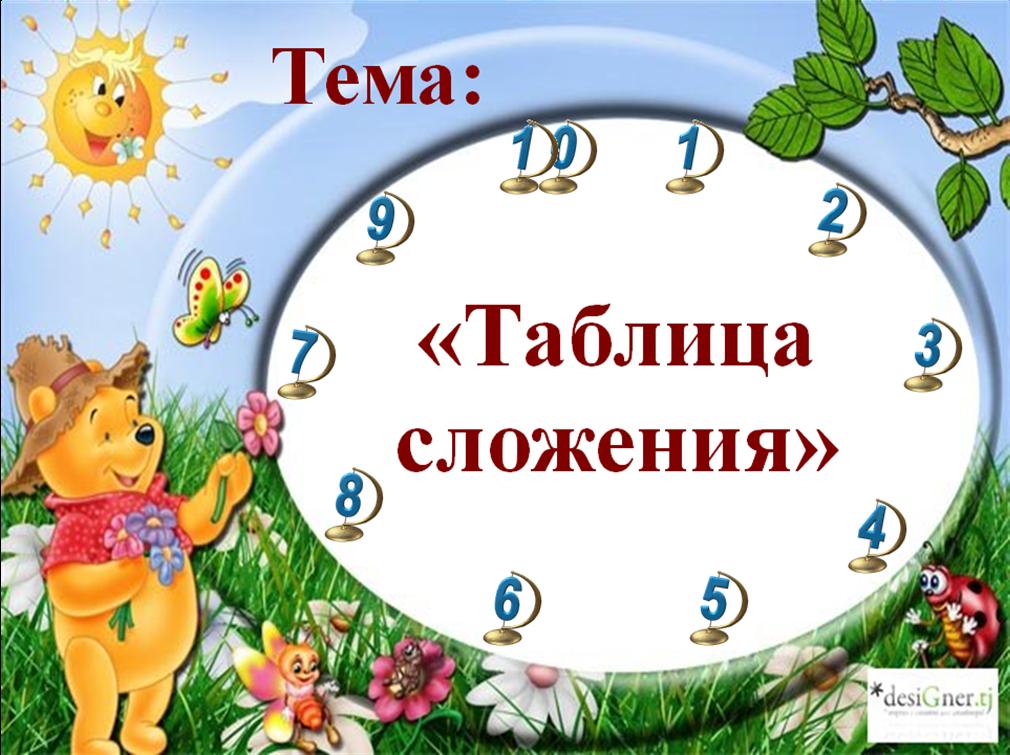 hello_html_5fb1c417.png