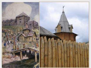 4. Развитие городов и торговли Ко второй половине 11 века на Руси было 42 кру