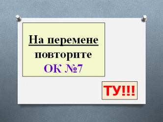hello_html_m7664efb0.png