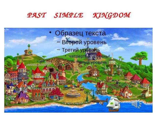 PAST SIMPLE KINGDOM