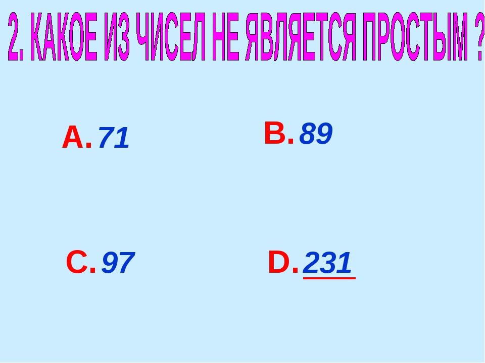 А. 71 В. 89 С. 97 D. 231