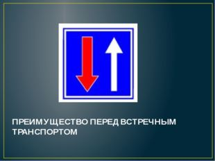 ФОТО-ВИДЕО КОНТРОЛЬ