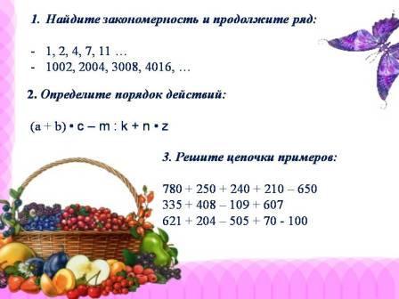 http://pedsovet.su/_ld/188/89323569.jpg