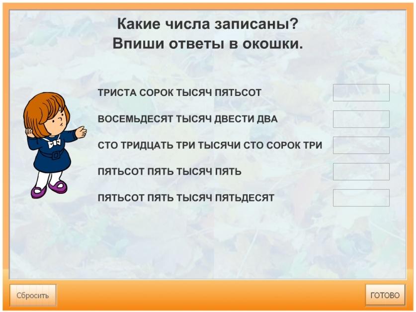 http://doc4web.ru/uploads/files/12/11066/hello_html_f890ecb.jpg