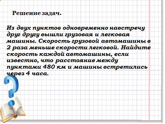 hello_html_6e6980e9.png