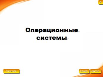 hello_html_6bbaadb4.png