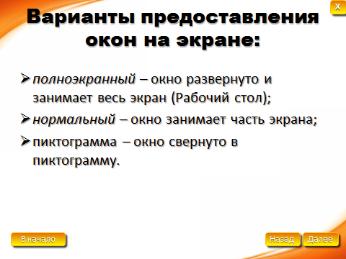 hello_html_6fb16c5b.png
