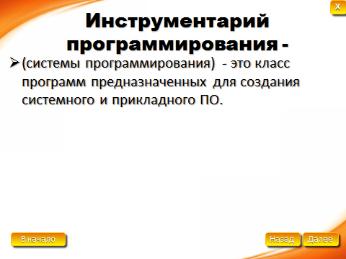 hello_html_b45bd6a.png