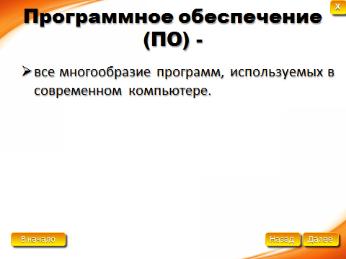 hello_html_m18dec8a2.png