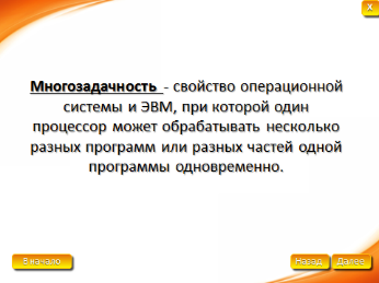 hello_html_m389cd512.png