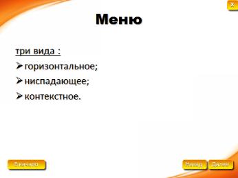 hello_html_m3c1bc62f.png