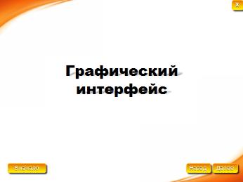 hello_html_m4e200289.png