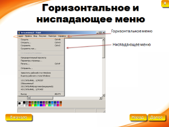 hello_html_m723c534e.png