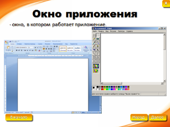 hello_html_m725359a5.png