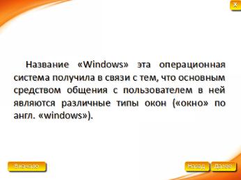 hello_html_m7e6fd766.png