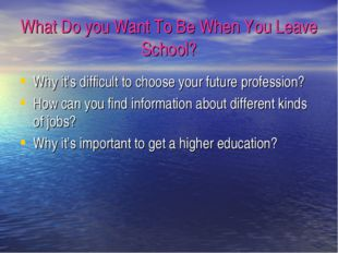 What Do you Want To Be When You Leave School? Why it's difficult to choose yo
