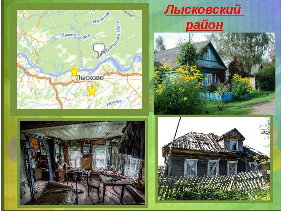 Лысковский район Малые Курашки Ченебечиха